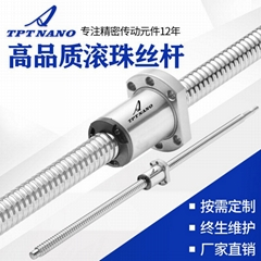 廠家直銷冷軋往復精密絲杆 通用型高強滾珠絲杆 覆膜機絲杆定製