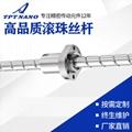 厂家定制TPT滚珠螺杆SFU1