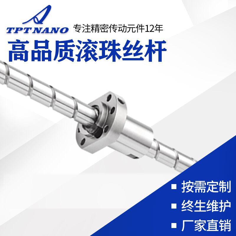 工厂加工定制摇床丝杆SFU3210升降梯滚珠丝杆机床工作台丝杠批发 1