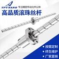 TPT正品丝杆 专业生产电子设备丝杆螺母 双螺母 滚珠微型丝杆 5