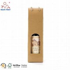 Custom portable Promotional 1 Bottle 2 Bottles Wine Spirits Beer Paper Packaging