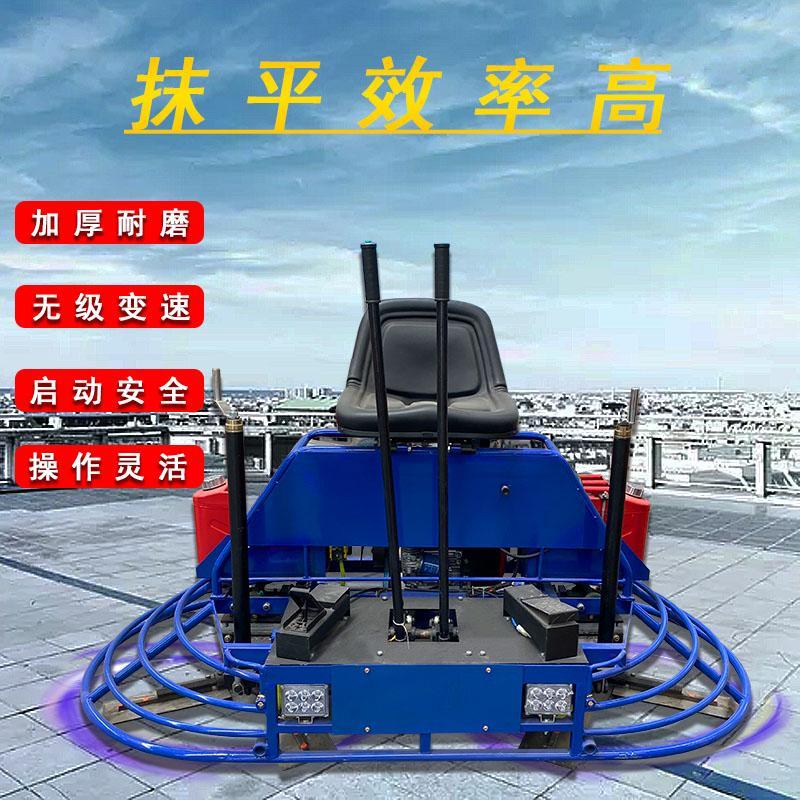 驾驶型磨光机 1