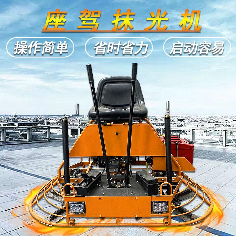 驾驶型磨光机 2
