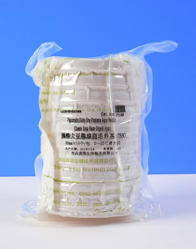 胰酪大豆胨琼脂培养基(TSA) 2