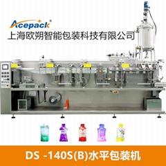 供應歐朔牌DS-140S(B)水平包裝機
