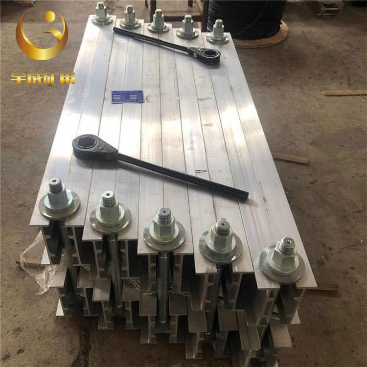 宇成直销输送机皮带硫化机 LBD-1800隔爆型电热式硫化机 4