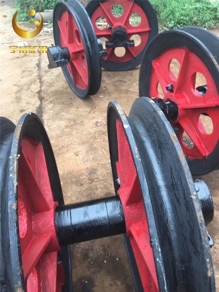 矿用立井固定天轮 800固定天轮宇成生产 1