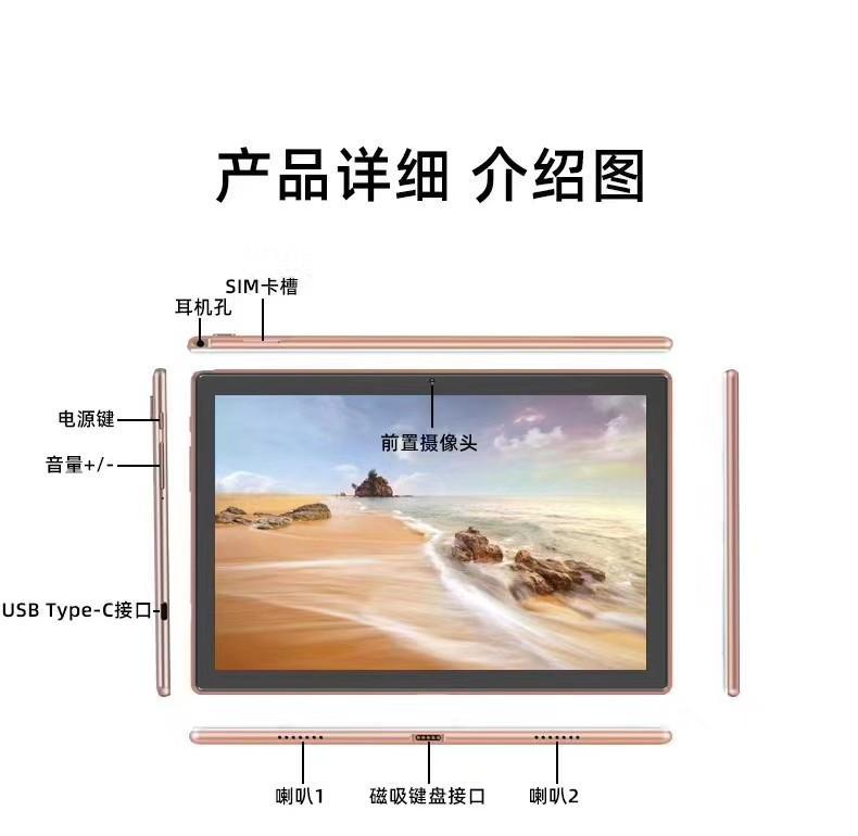 平板电脑厂家OEM开发定做四核平板电脑现货32GB/64GB/128GB批发 2