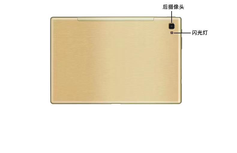 平板電腦廠家OEM開發定做四核平板電腦現貨32GB/64GB/128GB批發 3