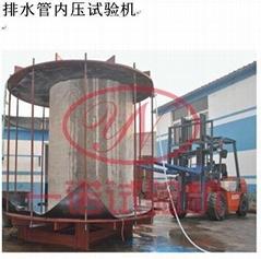 混凝土排水管內水壓試驗機