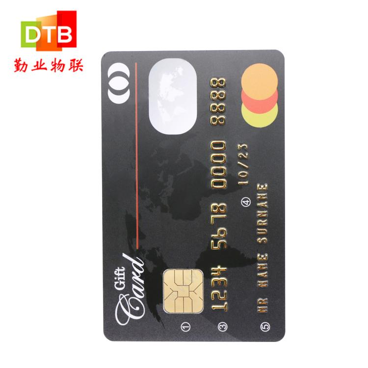 RFID ISO Contact IC Card 1