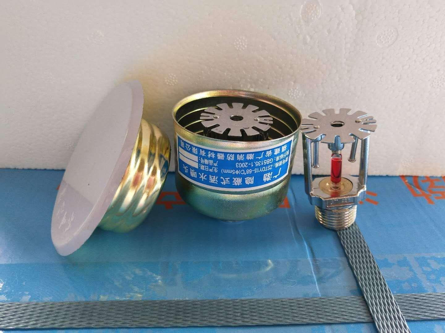 Concealed Type Glass Bulb Fire Sprinkler Pendent Upright Type fighting 2