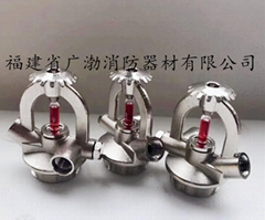 Exporting OEM ODM Fire Sprinkler China Fujian Guangbo Brand fighting