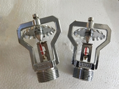 ESFR Early Suppression Fast Response Glass Bulb Fire Sprinkler Fujian Guangbo