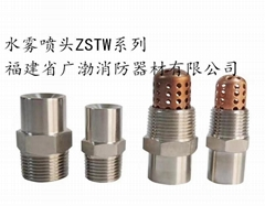 Water Curtain Nozzle Mist Nozzle Fire Sprinkler Fujian Guangbo Brand fighting