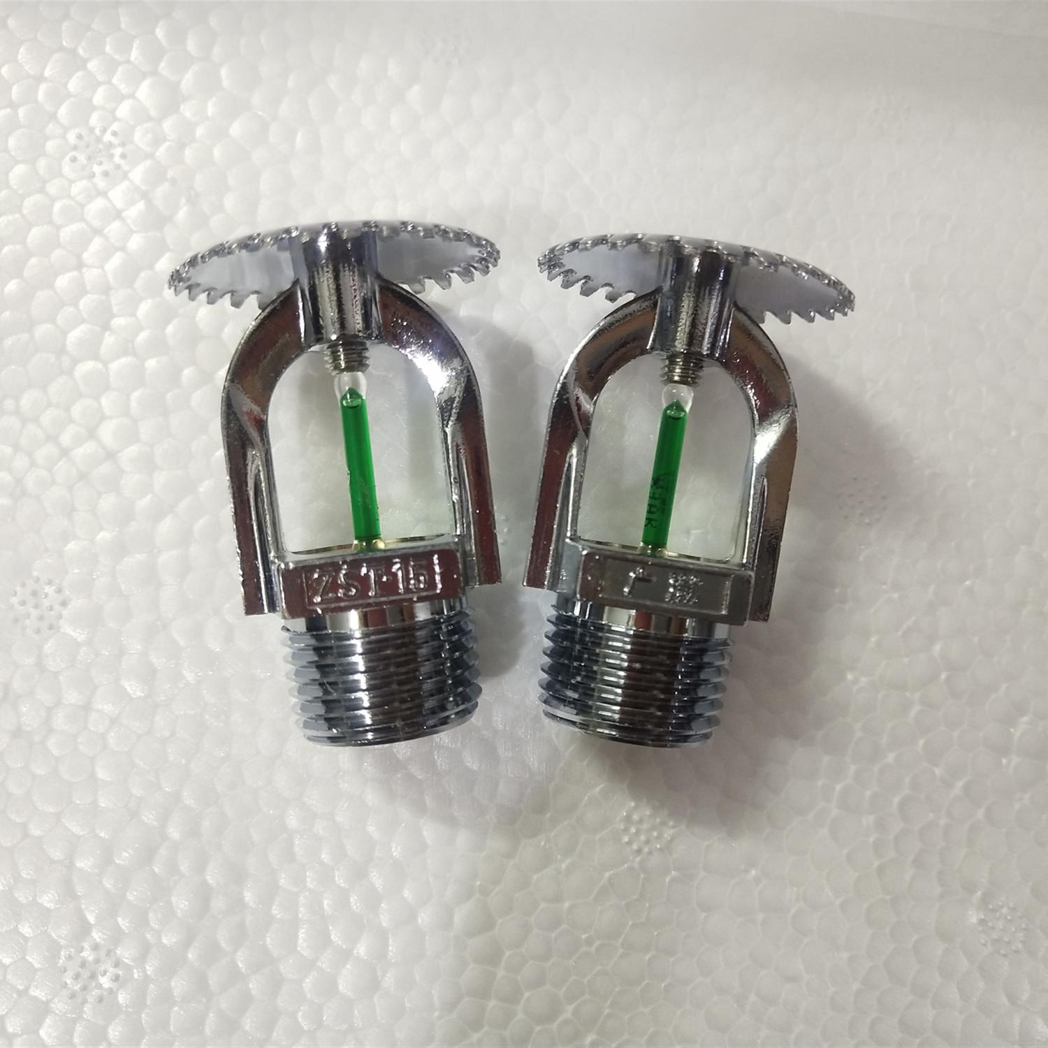 Water Curtain Nozzle Mist Nozzle Fire Sprinkler Fujian Guangbo Brand fighting 4