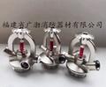 OEM ODM Fire Sprinkler Fujian Guangbo Brand 5