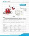 Fire Alarm Va  e System Fighting Protection  4