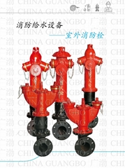 Outdoor Fire Hydrant Different kinds of