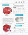 Fire Hose Reel China Fujian Gunagbo Brand Fighting Protection 1