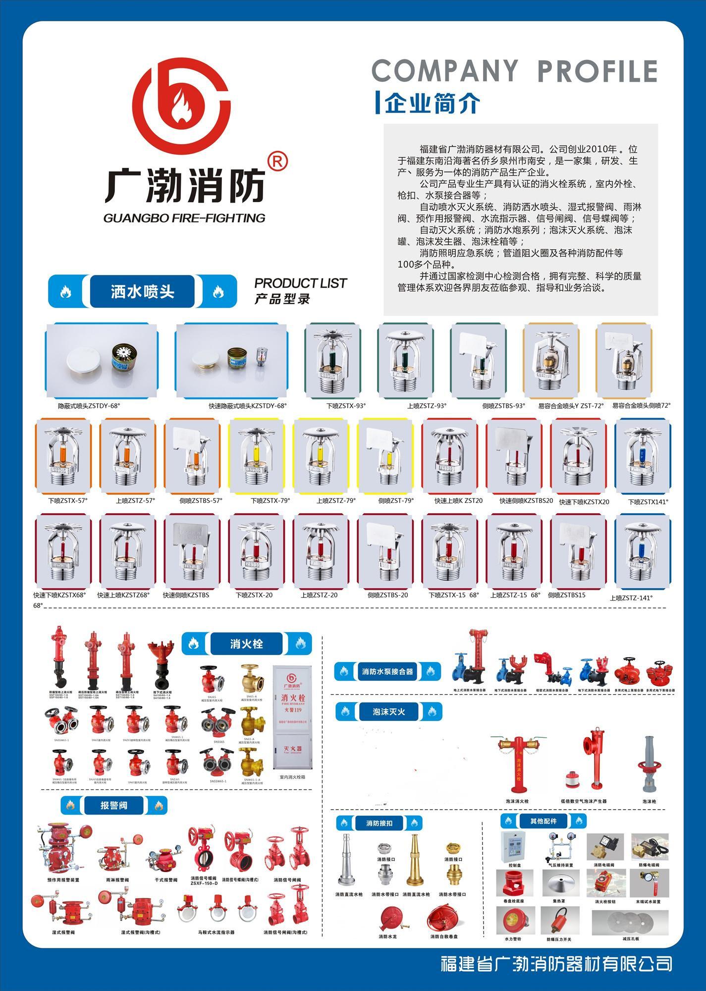 Fire Pump Adapter Water Flow Indicator Reducing Valve Water Hammer Absorber 5