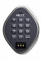 桑拿鎖 美國Digilock 電子智能櫃鎖酒店儲物 2