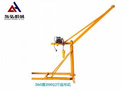 东弘200公斤家用装修吊机