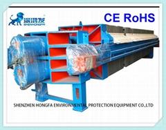 深圳压滤机定制各行业固液分离污水处理设备