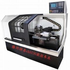 廠家直銷ck6150數控車床性能優越