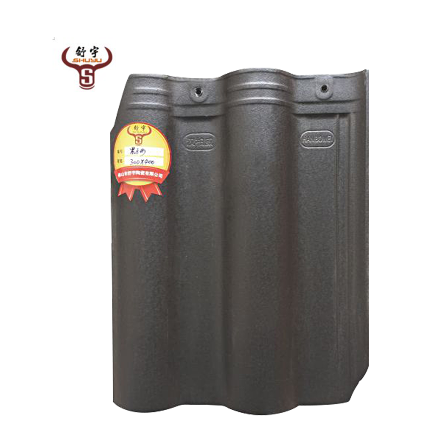 Cheap ceramic interlocking roof tile  2