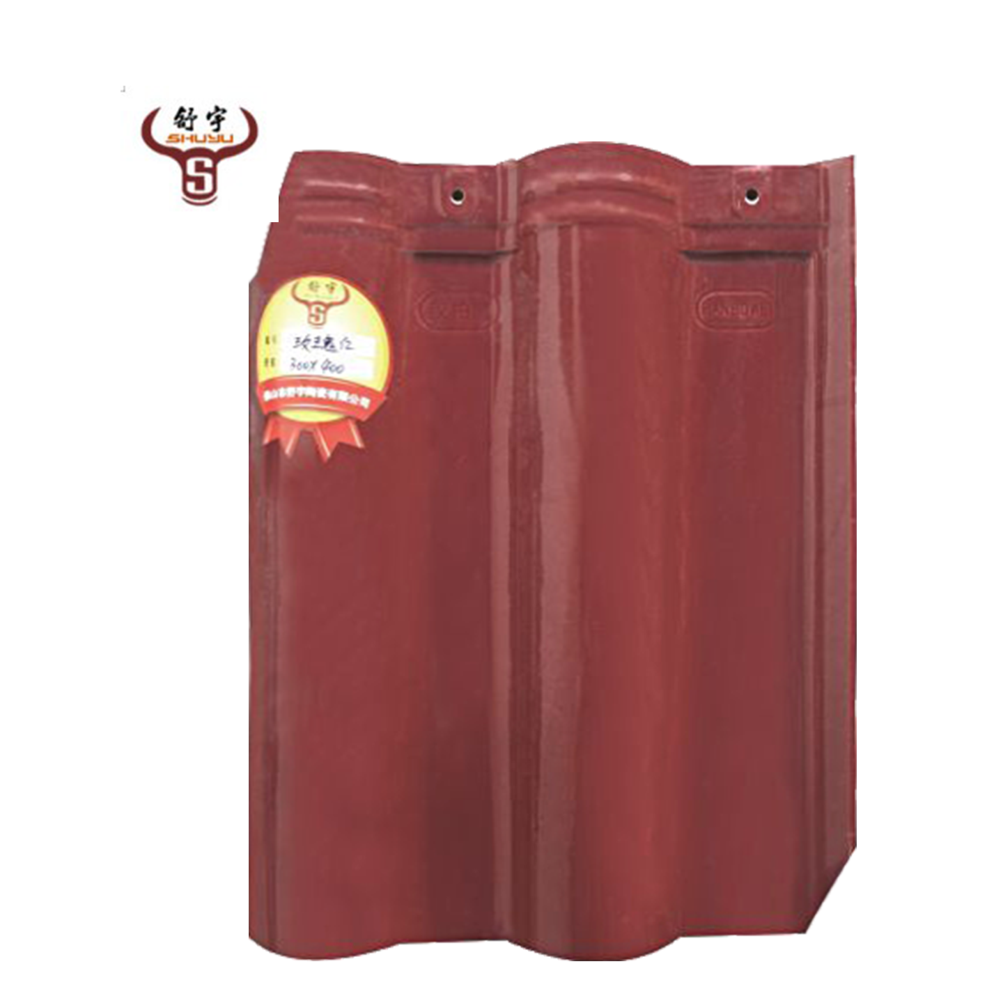 Cheap ceramic interlocking roof tile  4