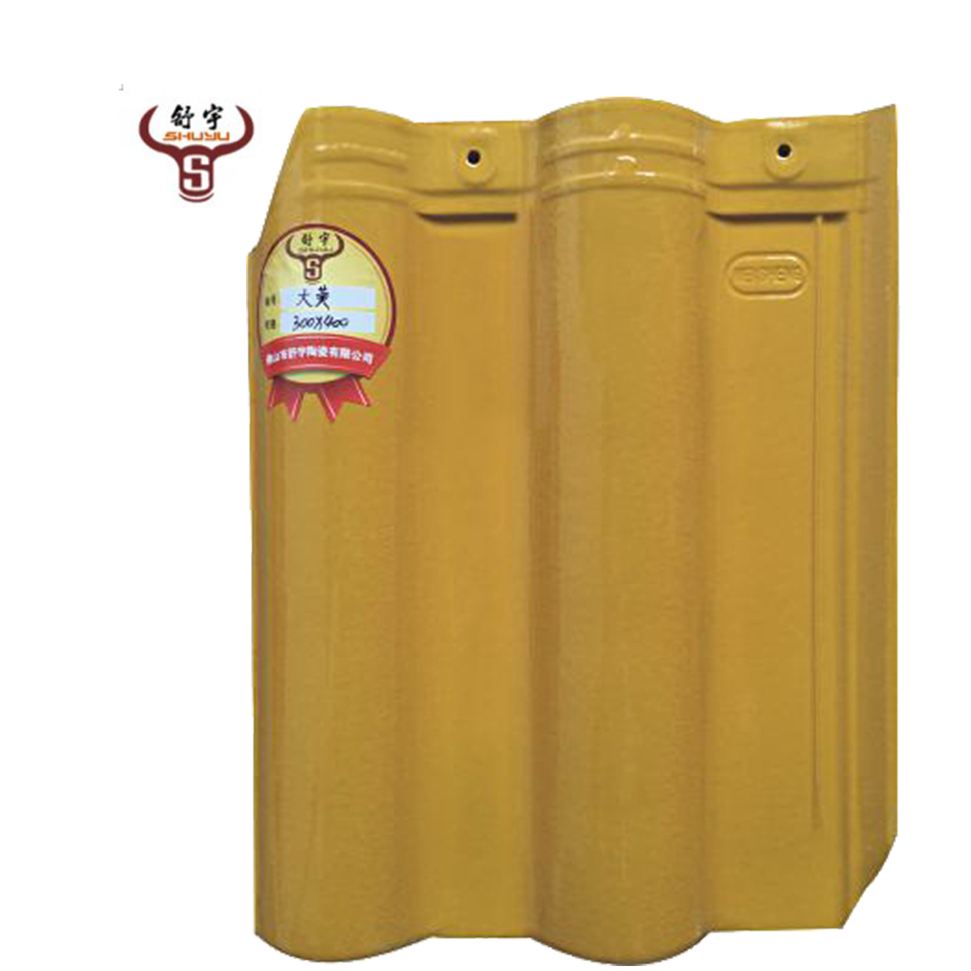 Cheap ceramic interlocking roof tile  5