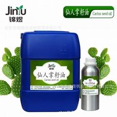 仙人掌籽油 冷压初榨 植物基础油 保养 化妆品