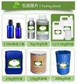 仙人掌籽油 冷压初榨 植物基础油 保养 化妆品 2