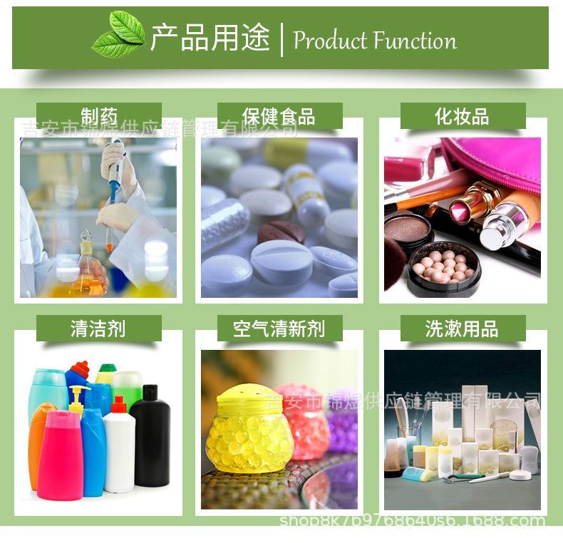 仙人掌籽油 冷压初榨 植物基础油 保养 化妆品 3