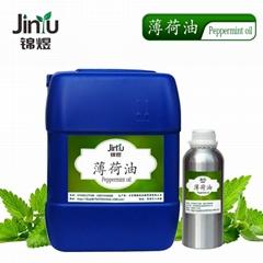 薄荷油 薄荷素油 清凉油薄荷原油 凉感剂 香料精油样品免费