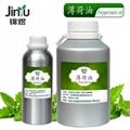 薄荷油 薄荷素油 清凉油薄荷原油 凉感剂 香料精油样品免费 2