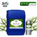 廠家供應 桉樹油 桉葉精油Eu