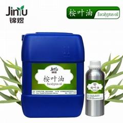 厂家供应 桉树油 桉叶精油Eucalyptus oil 桉叶素 单方精油