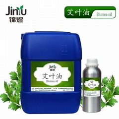 厂家生产本土艾叶油苦艾油吉安艾草油蕲艾油原料植物提取精油