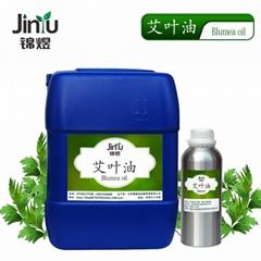 廠家生產本土艾葉油苦艾油吉安艾草油蘄艾油原料植物提取精油