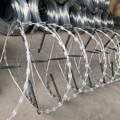Electric Razor Wire