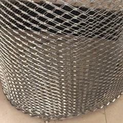 Diamond Metal Lath