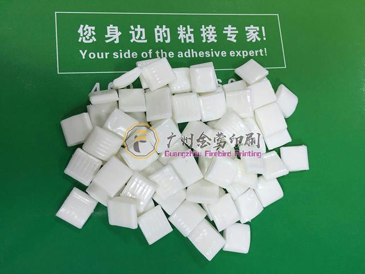 Hot Melt Adhesives  glue for side bookbinding of Milky color 2