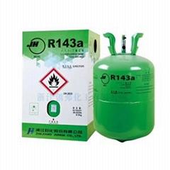 供应巨化R143a制冷剂