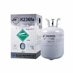 供應巨化R236fa制冷劑