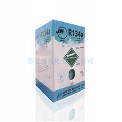 巨化R134a制冷劑