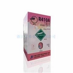 巨化R410A是一种新型环保制冷剂