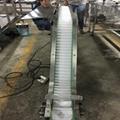 5935塑料网链爬坡输送机 5