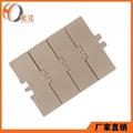塑钢POM输送带链板平顶直链H820 4